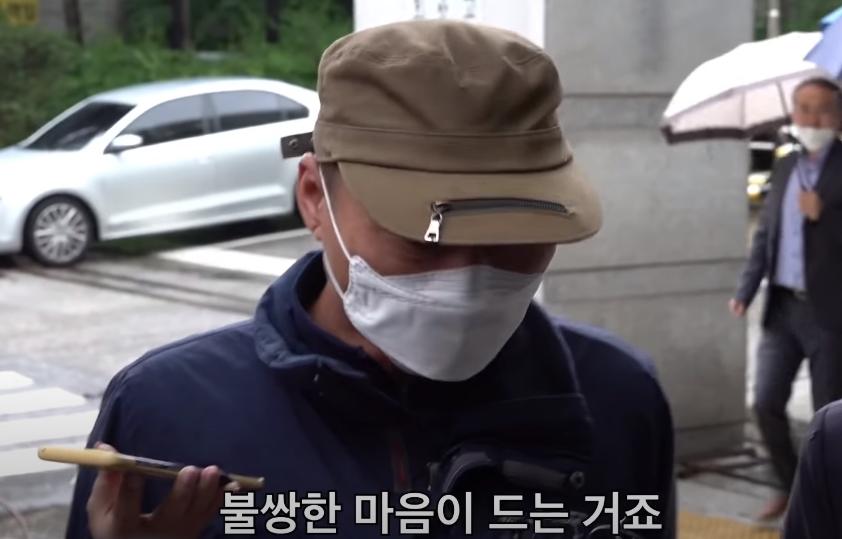 '다크웹' 손정우 '무죄' 주장…인도여부 내달 결정