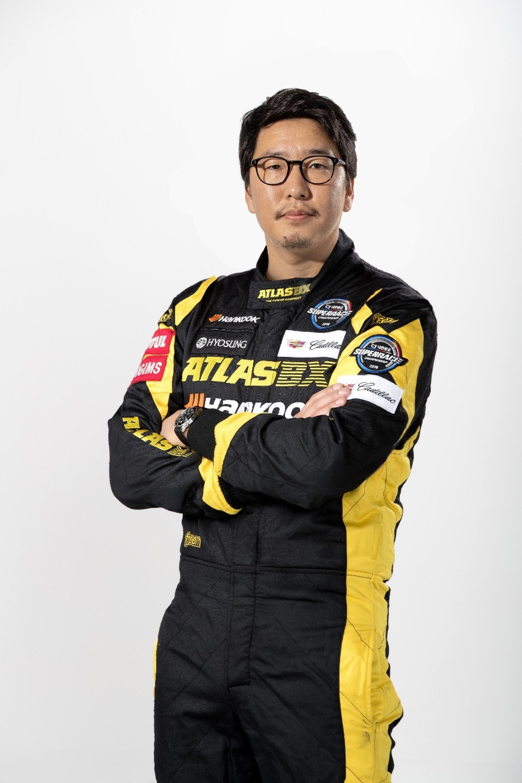 아트라스비엑스, 최명길 선수 영입