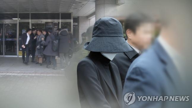 '마약 밀반입' 홍정욱 딸