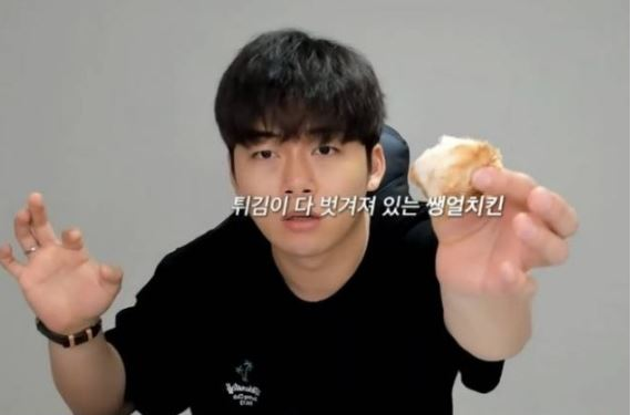 """유튜버 송대익, '배달 사고' 조작 논란…음식점 측 """"악의적 모함"""""""