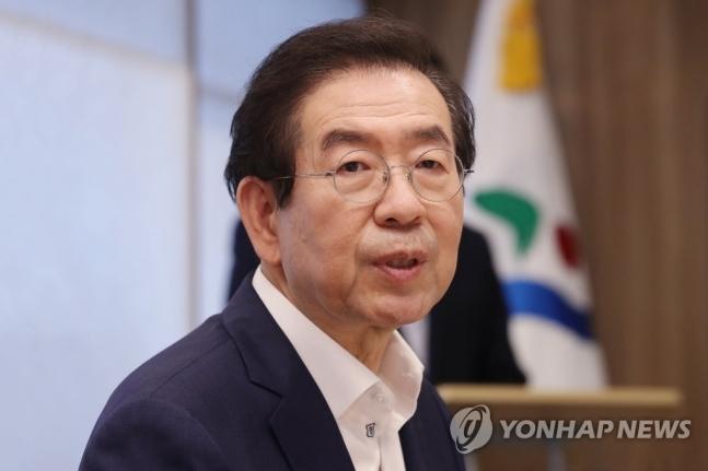 박원순 시장, '비서 성추행 의혹'...'공소권 없음'으로 수사 종결