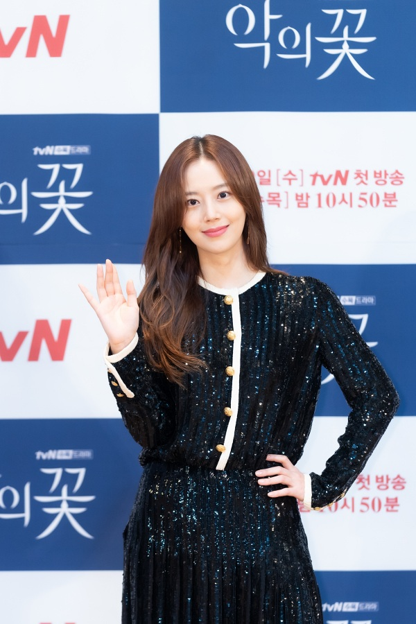 """'악의 꽃' 문채원, 살 빠진 이유? """"떡볶이 끊었다…역할로 마음고생"""""""