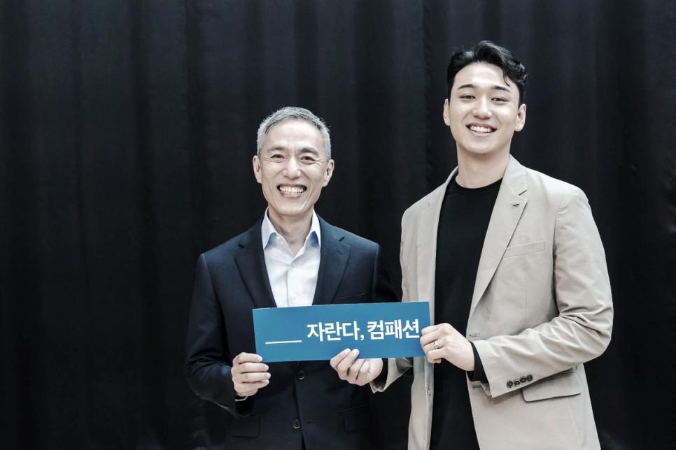 [컴패션X세바시] 서정인 한국컴패션 대표