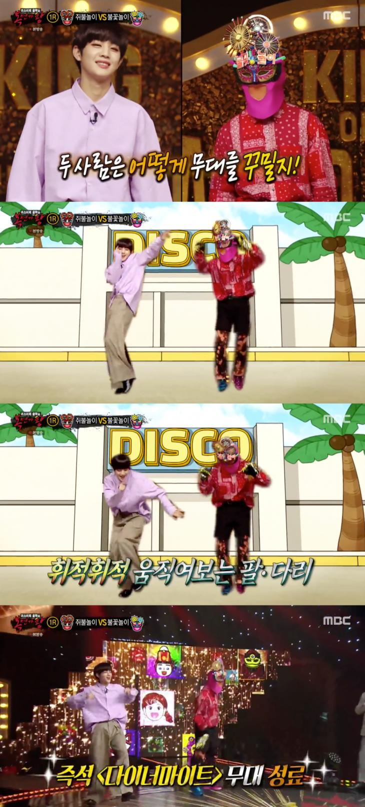 방탄소년단(BTS) '다이너마이트' 커버로 주목받은 '복면가왕' 동키즈 문익