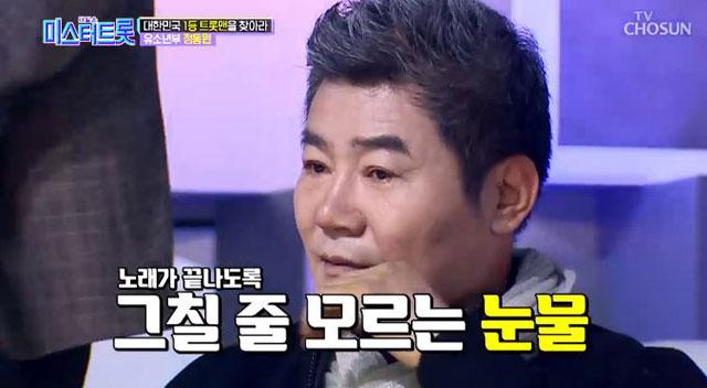 [영상모음] '미스터트롯' 유소년부 정동원, 보컬& 감성 모두 갖춘 어린 실력자