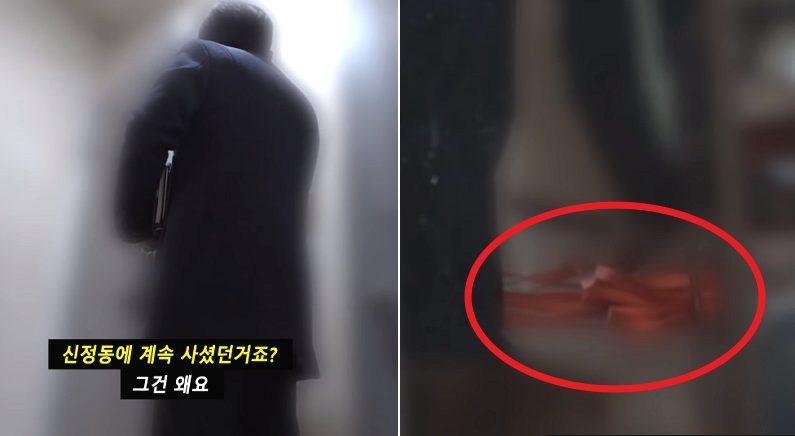 '엽기토끼 살인사건' 범인으로 추정되는 남성 집에 찾아간 '그알' PD (영상)