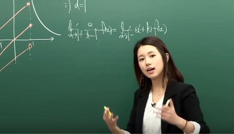 '용접공' 비하한 주예지 강사의 실제 과거 (+추가)