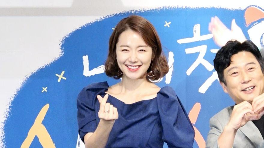 """[HD영상] '나의 첫 사회생활' 소이현, """"이건 정말 대박 프로그램!"""" 사회초년생에 추천"""