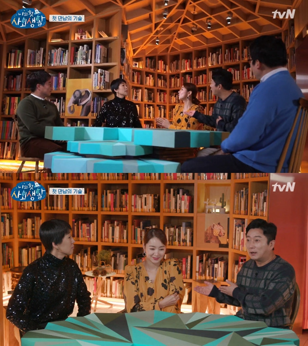 '나의 첫 사회생활' 소이현, 알고보니 프로 사회생활러?