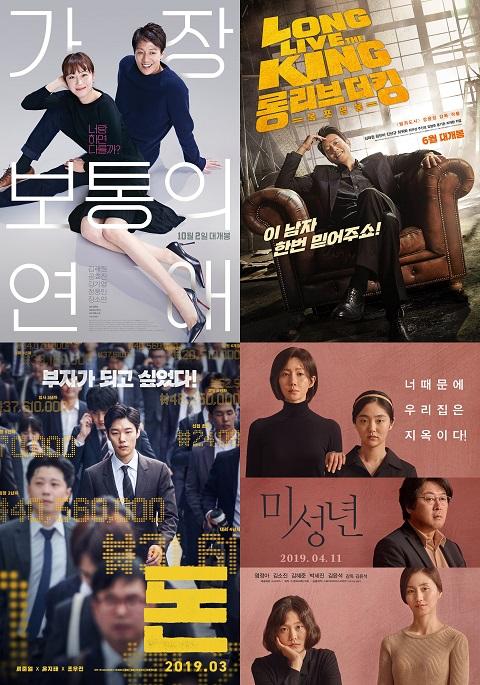 특선영화→'슈가맨3' 트로트 특집...JTBC, 경자년 설 연휴 라인업