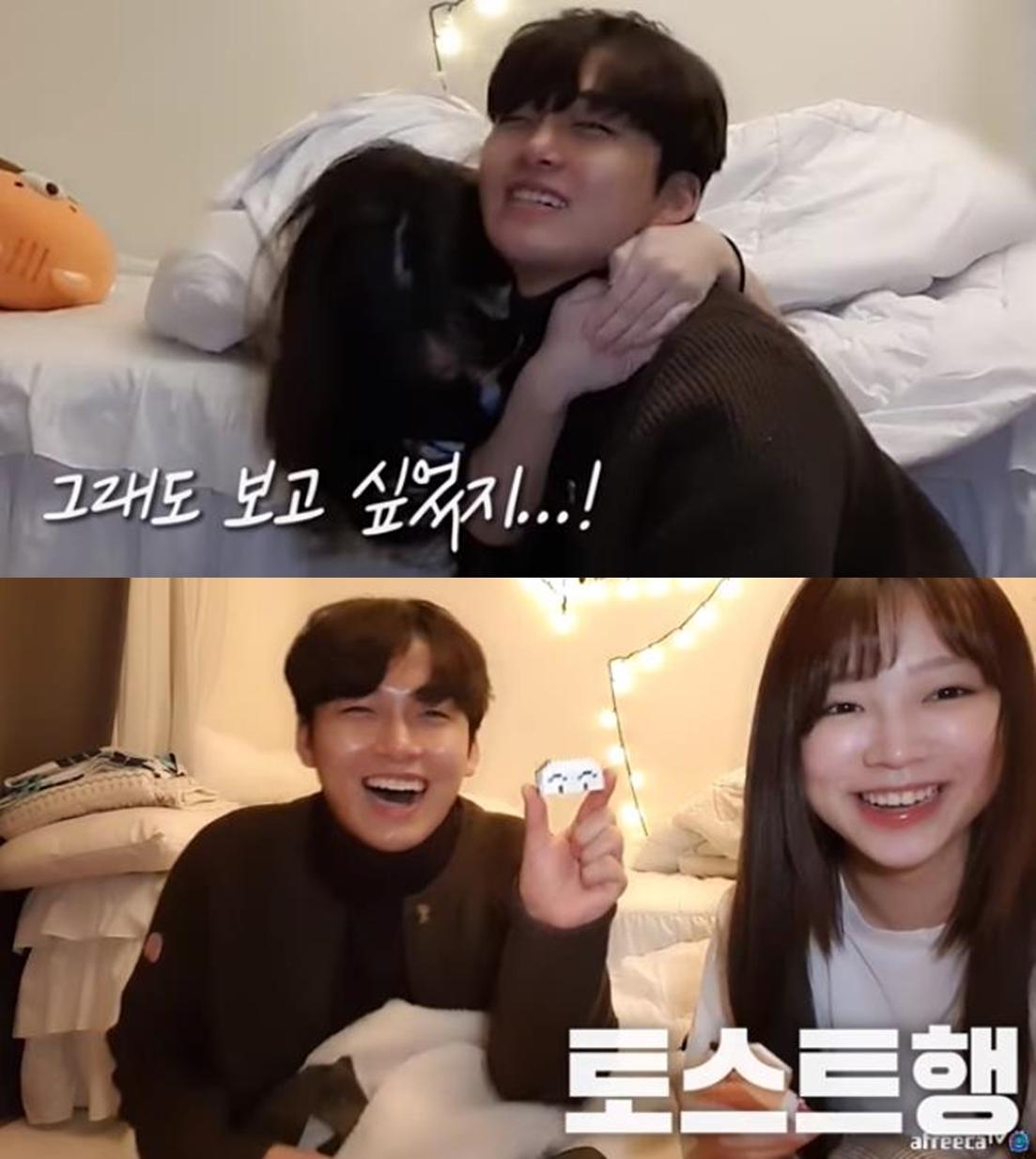 유튜버 송대익, 여친 이민영 연락두절 왜?