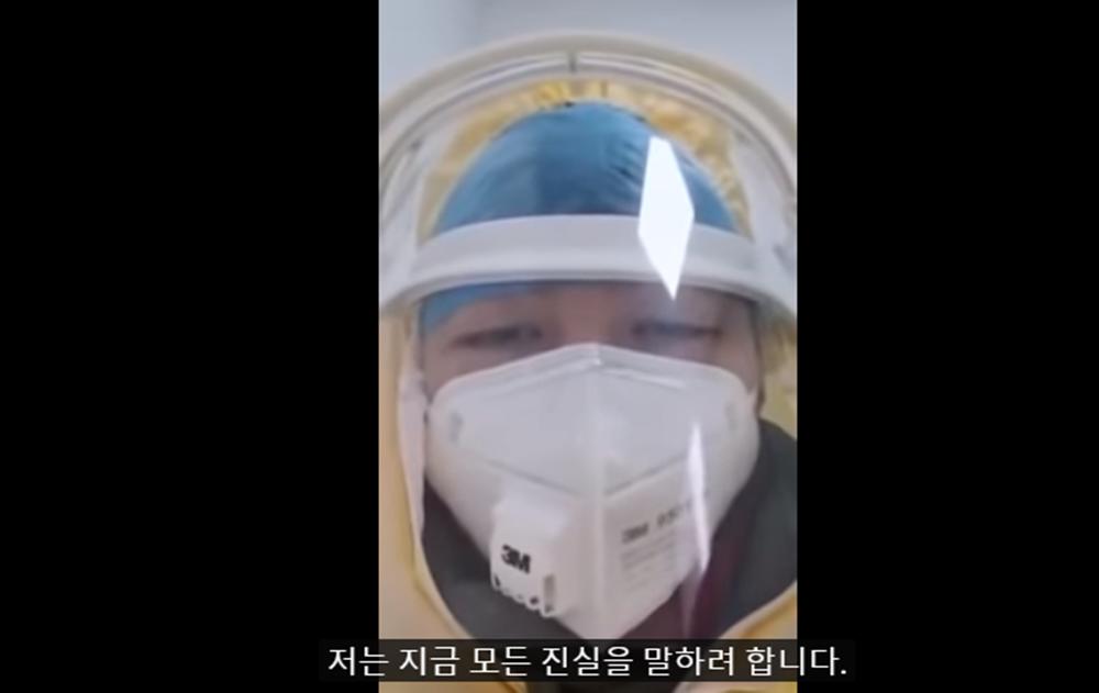 신종 코로나바이러스(우한 폐렴), 박쥐와 관련?…중국 의료진이 전한 '충격' 실태?
