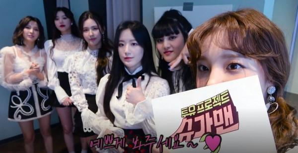 슈가맨3, 이번주 슈가맨은 누구? 아이들-김필 힌트 공개