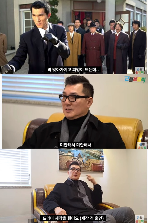 배우 장세진, 야인시대-조폭마누라 10년 뒤 근황은?…