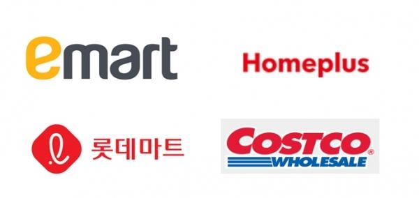 이마트·롯데마트·홈플러스·코스트코 등 9일 의무휴무일