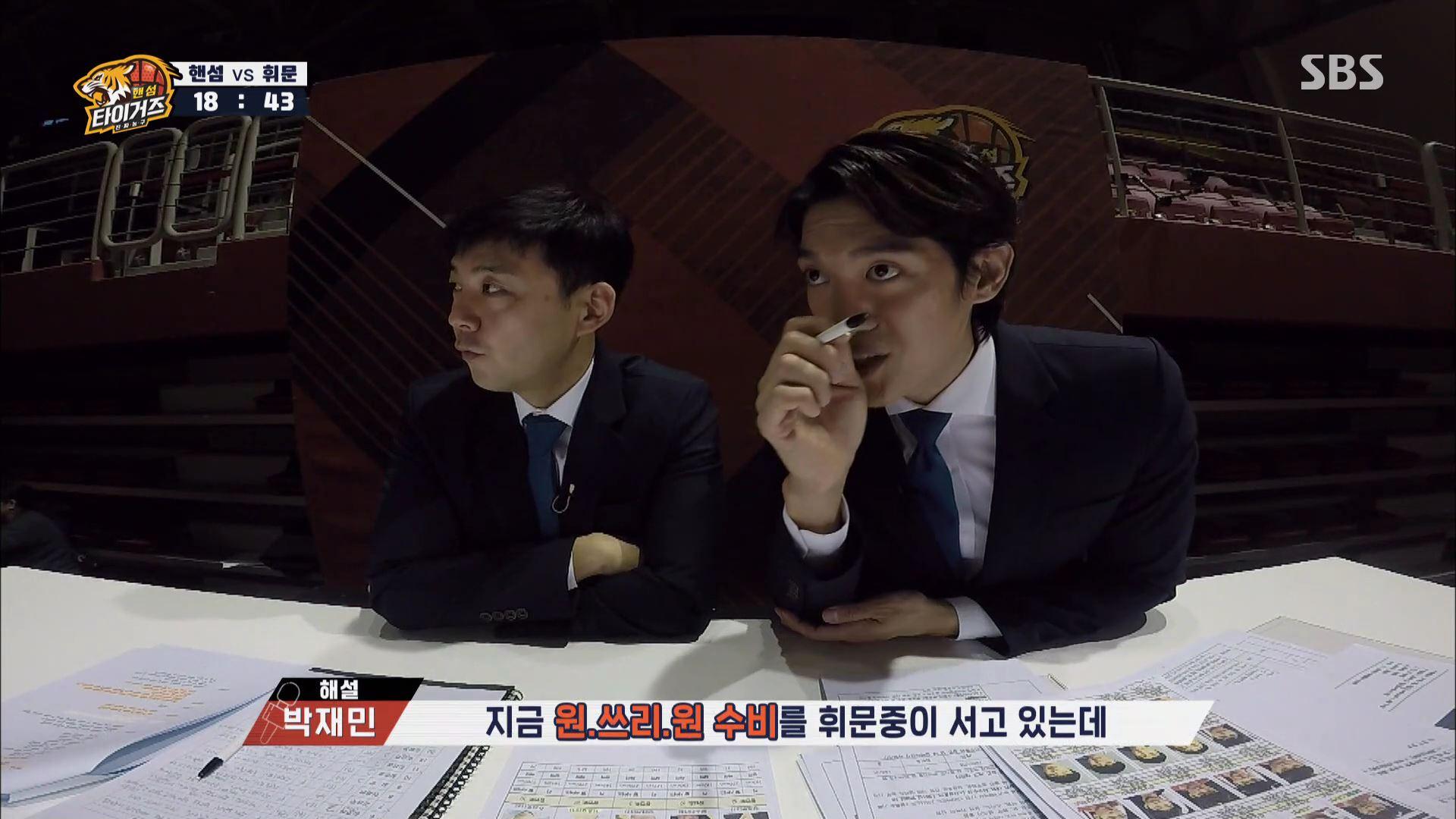 '핸섬 타이거즈' 속 박재민의 숨겨진 활약