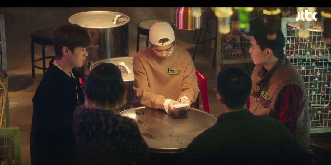 '이태원 클라쓰' 박서준, 마현이(이주영) 향한 굳은 믿음