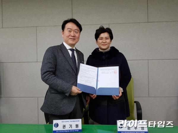 [교육복지] 대전광역시교육청-대전광역시 학교밖청소년지원센터 업무협약 체결
