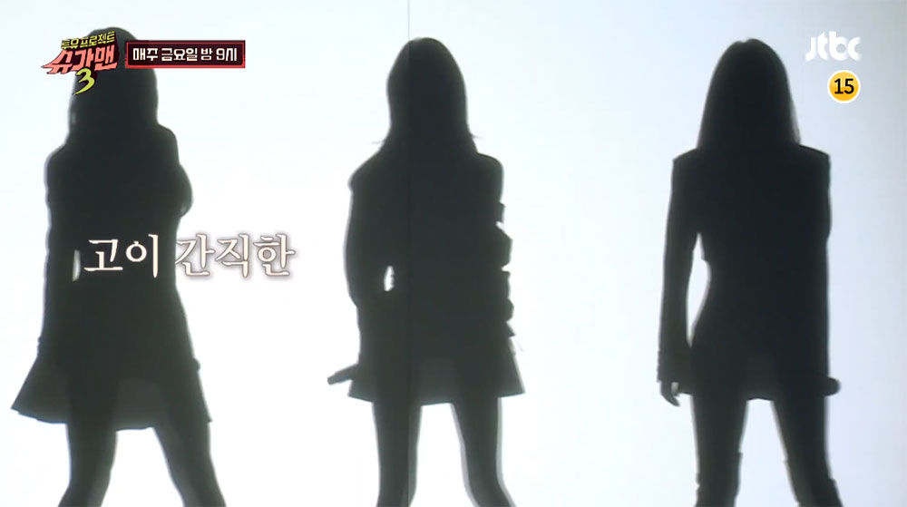 유희열이 자부심 보여준 '슈가맨3' 다음 슈가맨 정체