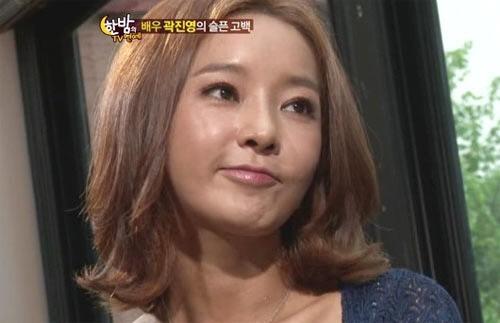 """곽진영, 성형수술 부작용 사연 재조명 """"눈을 감을 수 없었다"""""""