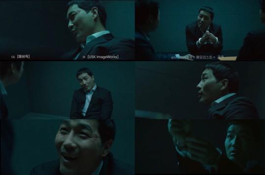 '스토브리그' 강두기 맞아?… '메모리스트' 하도권 특별출연