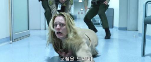 인비저블맨 영화 소개