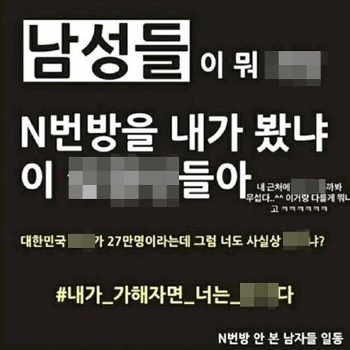 뮤지컬 아역 김유빈 누구?,