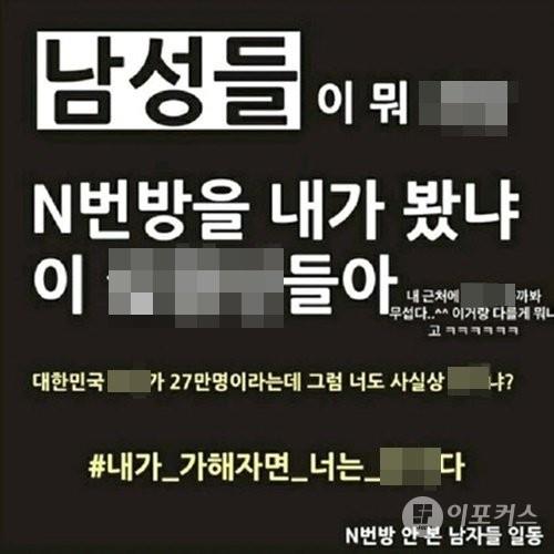김유빈이 'n번방 망언'한 이유 (+해명)