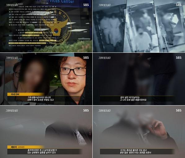 '그알' 윤상엽 누나, 국민청원