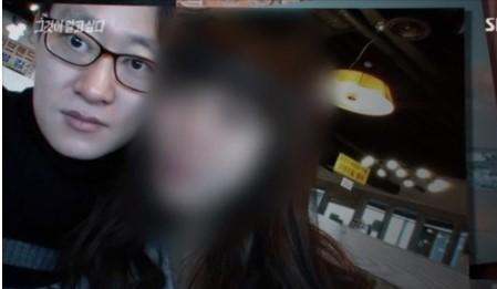 그것이 알고싶다 윤상엽 부인 얼굴 사진?,미모,인스타,신상, 불륜?,과거행적...'경악'