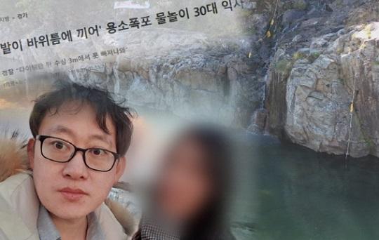 """""""빚만 남은 동생""""… '그알' 익사 윤상엽, 누나의 청원글"""