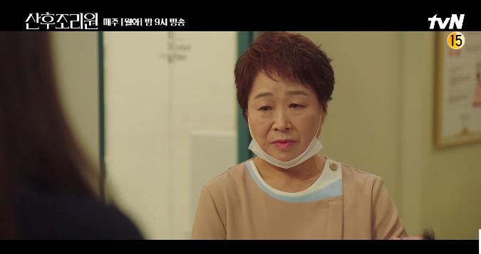 '산후조리원' 차태현 엄마 최수민, 어떤 역할로 등장?…최리까지 관심