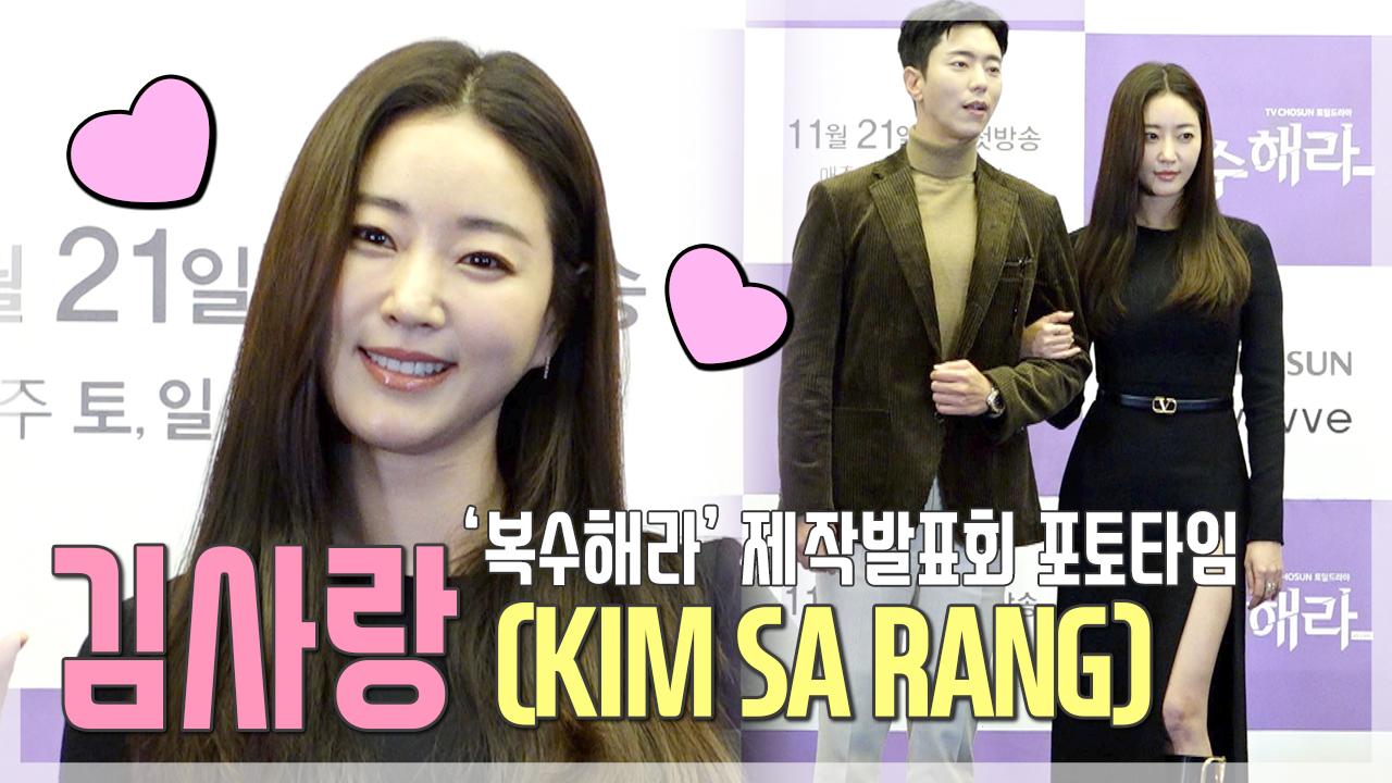 [TOP영상]'복수해라' 김사랑, '사랑할 수 밖에..' 복수의 여신으로 돌아온 동안 미녀
