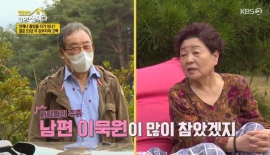 박원숙이 이묵원-강부자 부부 때문에 '폭발'한 사연