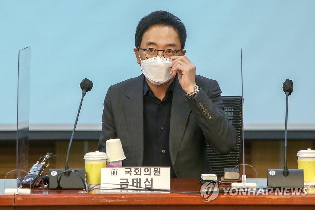 두 아들 재산 32억, '조국 저격' 금태섭의 반전과 쿨한 해명 사이에서