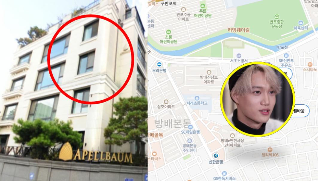 엑소 카이 집, 방배동 특급 VIP 아파트 실제 가격은 이정도 수준 (+몽마르뜨 언덕)