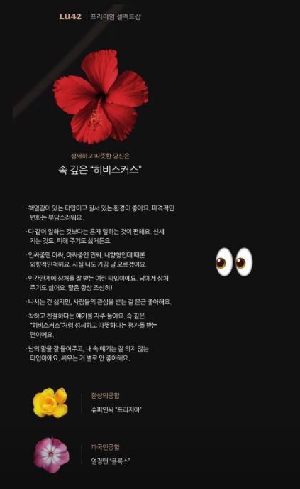 이동국 딸 재시, 아빠 재킷 소화+꽃 MBTI까지 '화제'