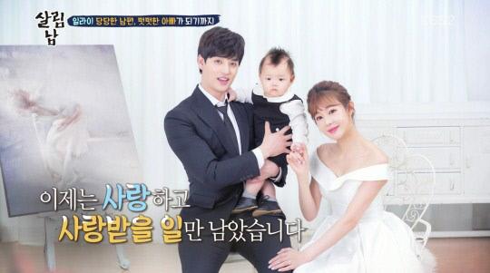 일라이 지연수 부부 이혼 발표