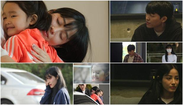 '우이혼' 이 사진, 뭉클하지 않나요? 유깻잎이 딸과 이별하는 모습
