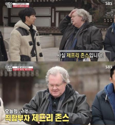 제프리 존스, 한국 이름은 조재필…韓최고 로펌 변호사